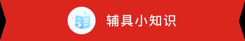 上海市残疾人公共服务黄页、理想众筹平台链接