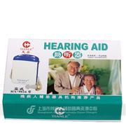 天乐助听器(中功率HA-9816)价格91