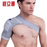 康伴 经立通护单肩 YHW-J价格108