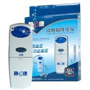 康伴 静心康降压仪 WDM-906A价格298